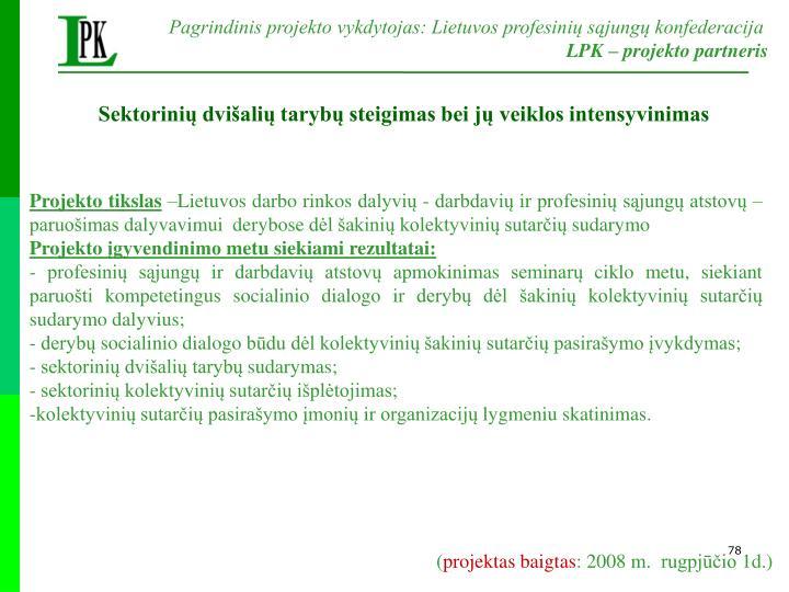 Pagrindinis projekto vykdytojas: Lietuvos profesinių sąjungų konfederacija