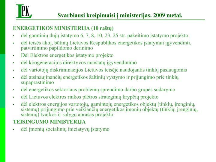 Svarbiausi kreipimaisi į ministerijas