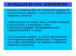 nyugd jas s civil szervezetek