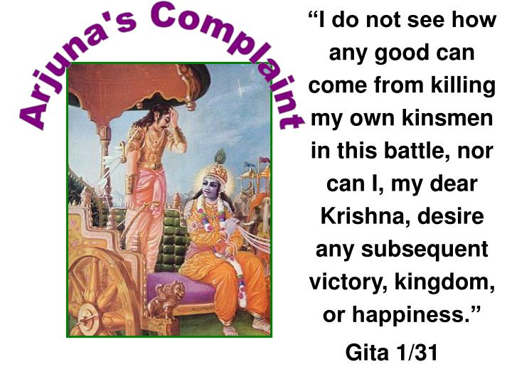 Arjuna's Complaint