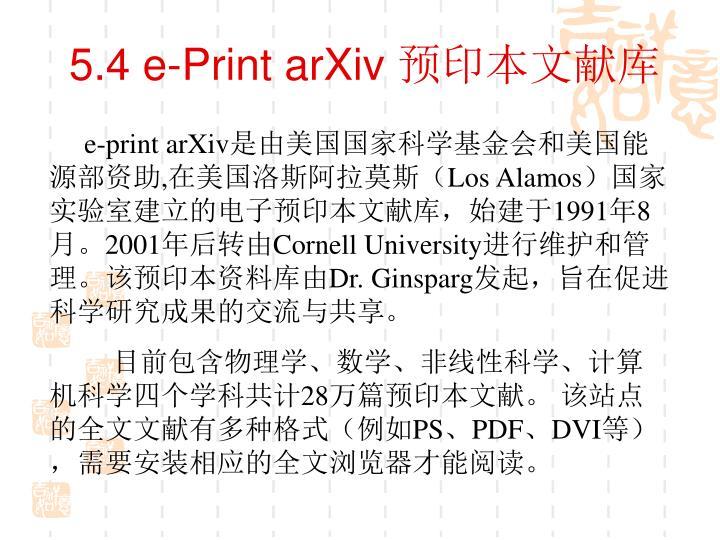 5.4 e-Print arXiv
