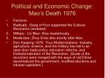 political and economic change mao s death 1976