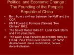 political and economic change the founding of the people s republic of china