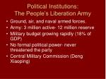 political institutions the people s liberation army