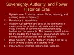sovereignty authority and power historical eras