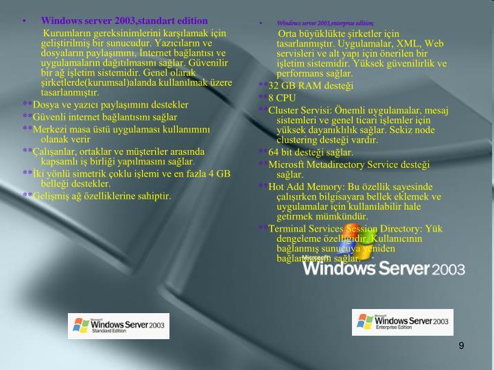 Windows server 2003,standart edition