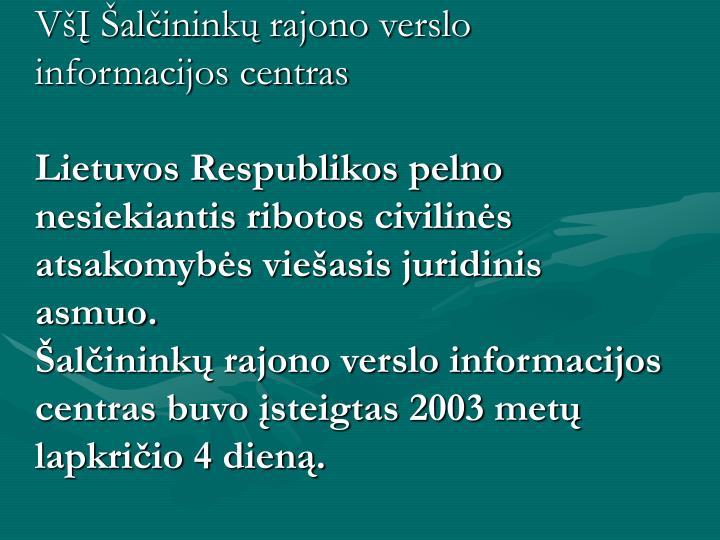VšĮ Šalčininkų rajono verslo informacijos centras