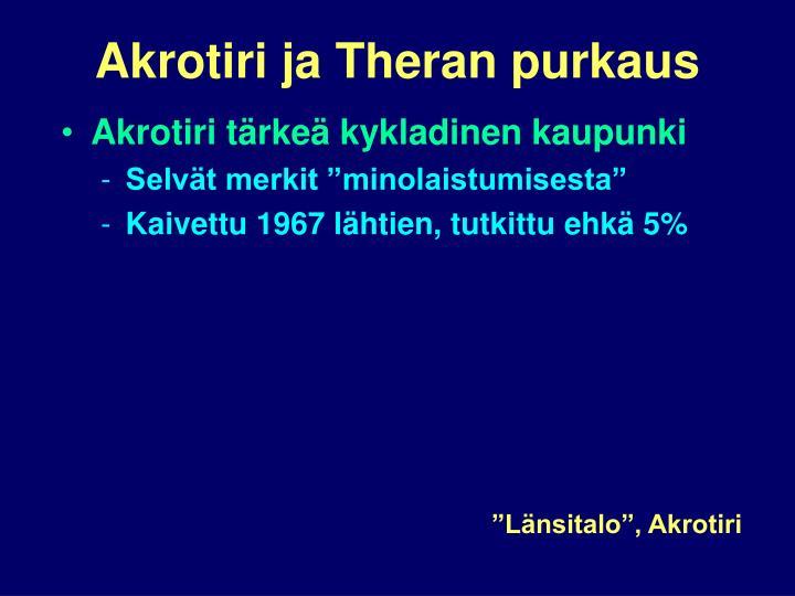 Akrotiri ja Theran purkaus