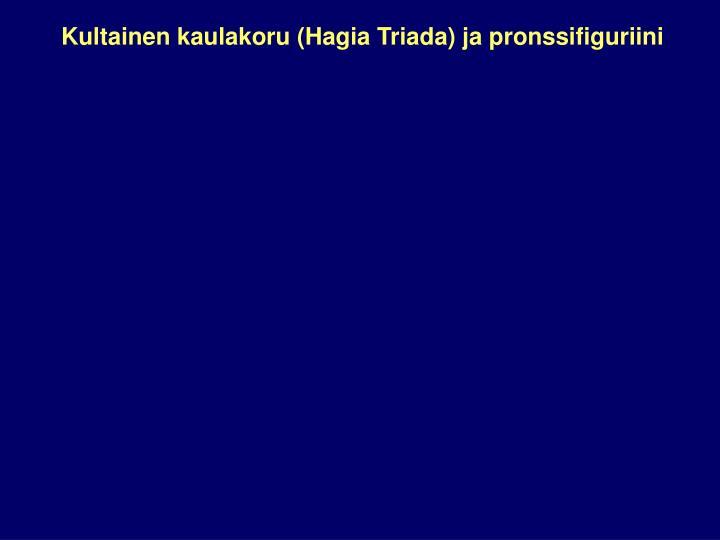 Kultainen kaulakoru (Hagia Triada) ja pronssifiguriini