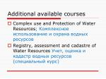 additional available courses