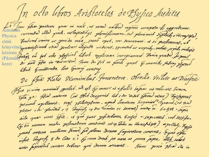 Aritotelés Physica című könyvének kézirata