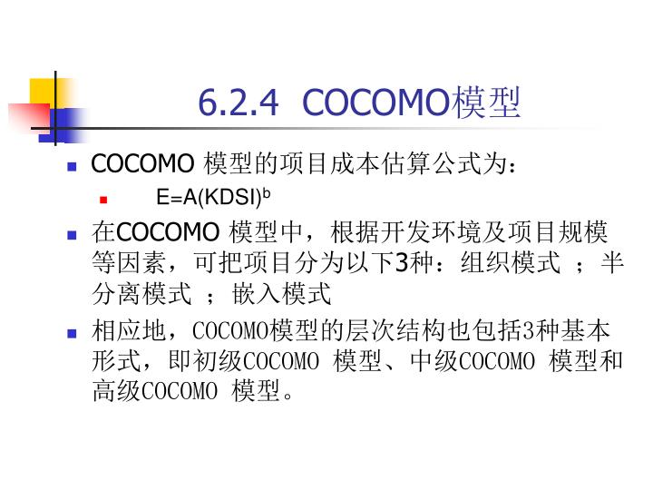 6.2.4  COCOMO