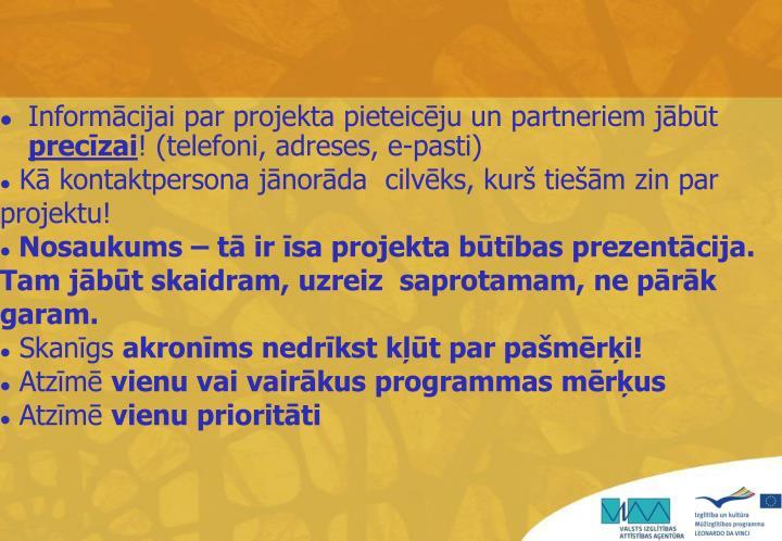 Informācijai par projekta pieteicēju un partneriem jābūt