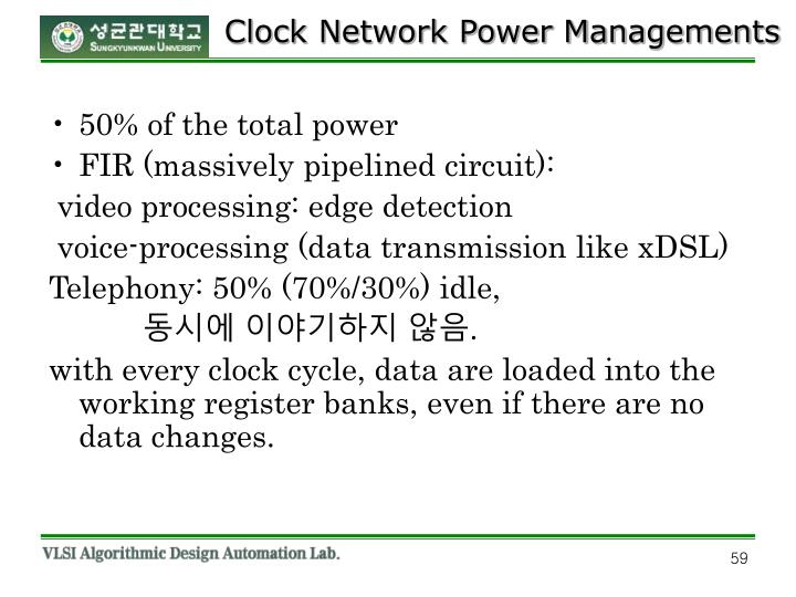 Clock Network Power Managements