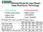driving forces for low power deep submicron technology