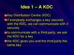 idea 1 a kdc