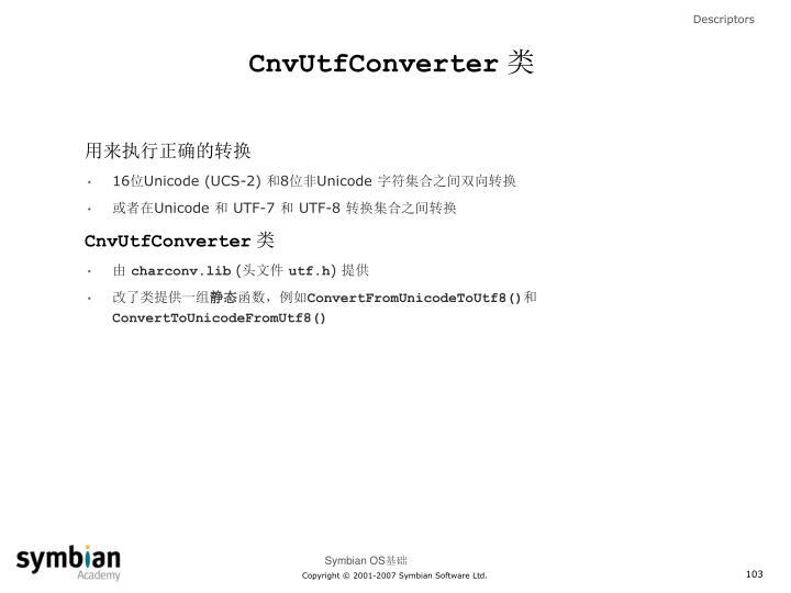 CnvUtfConverter