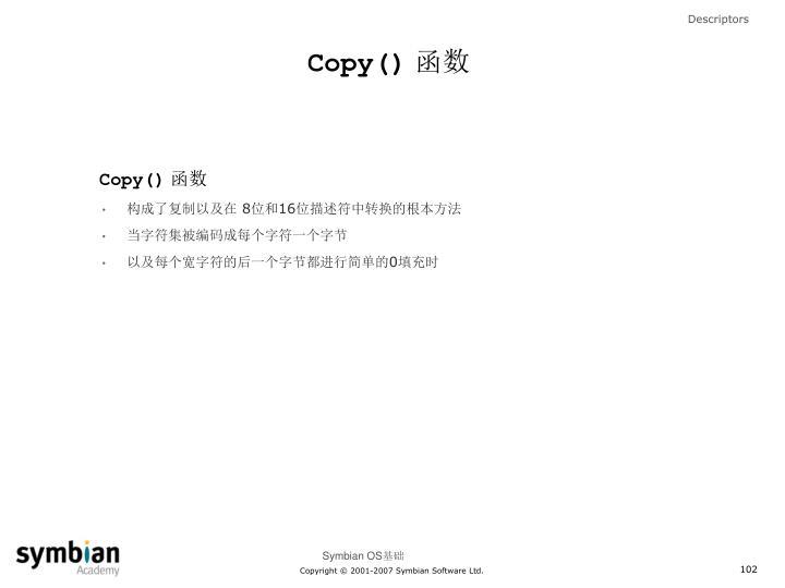 Copy()