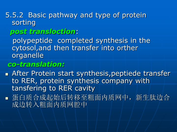5.5.2  Basic pathway and type of protein sorting