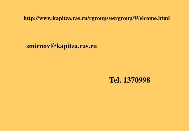 http://www.kapitza.ras.ru/rgroups/esrgroup/Welcome.html