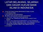 latar belakang sejarah dan dasar hukum bank islam di indonesia