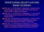 peraturan kehati hatian bank syariah