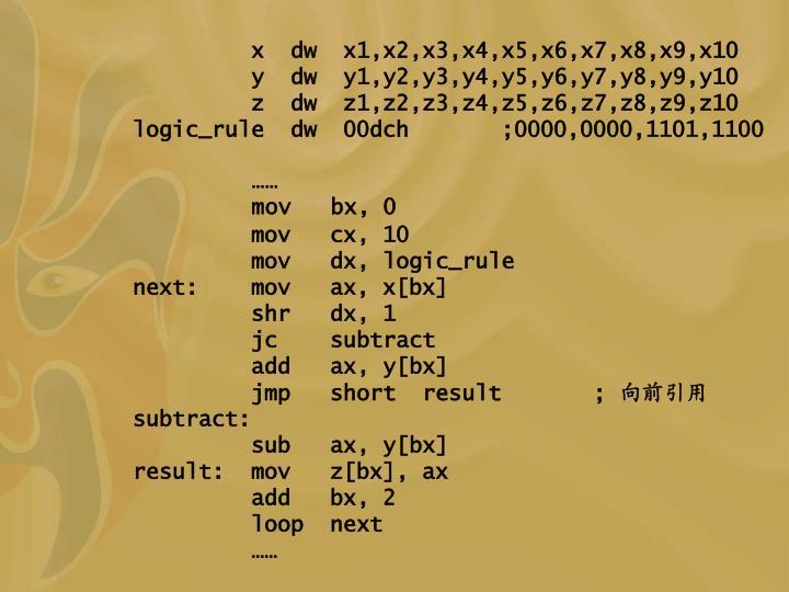 x  dw  x1,x2,x3,x4,x5,x6,x7,x8,x9,x10