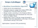 design of pscimapper5