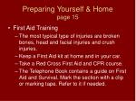 preparing yourself home page 15