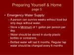 preparing yourself home page 5