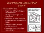 your personal disaster plan page 191