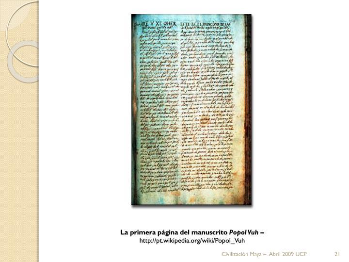 La primera página del manuscrito