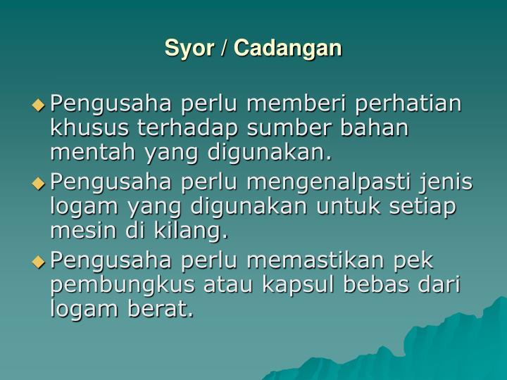 Syor / Cadangan