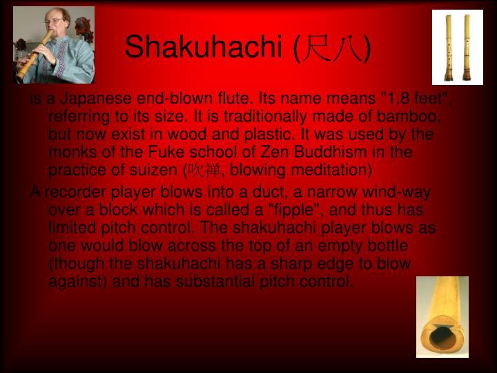 Shakuhachi (