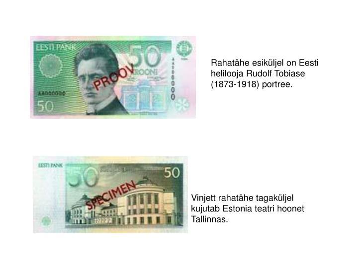 Rahatähe esiküljel on Eesti