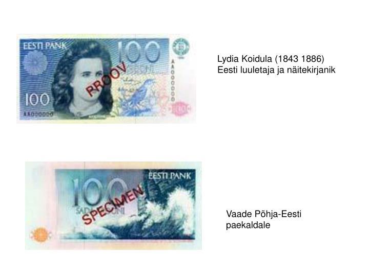 Lydia Koidula (1843 1886)