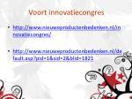voort innovatiecongres