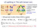 ls splitting in 5 he with tensor corr