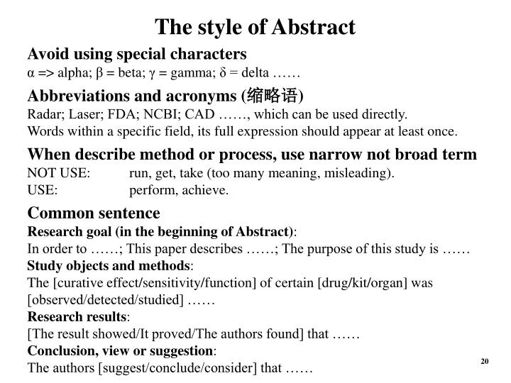 The style of Abstract