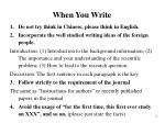 when you write
