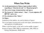 when you write4