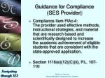 guidance for compliance ses provider