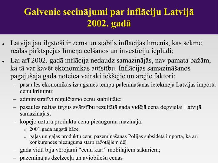 Galvenie secinājumi par inflāciju Latvijā