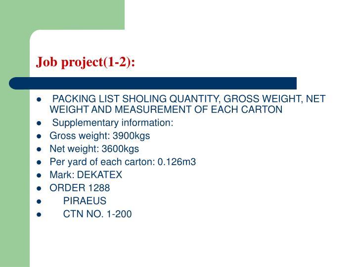 Job project(1-2):