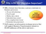 why is dlms migration important