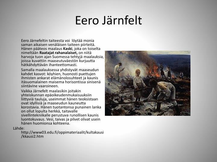 Eero Järnfelt