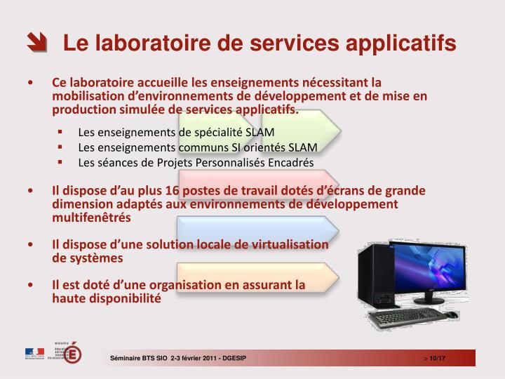 Le laboratoire de services applicatifs