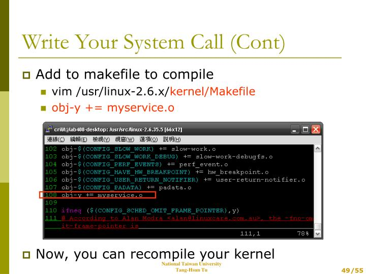 Add to makefile to compile