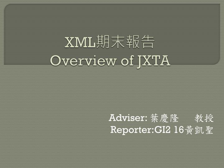 Xml overview of jxta
