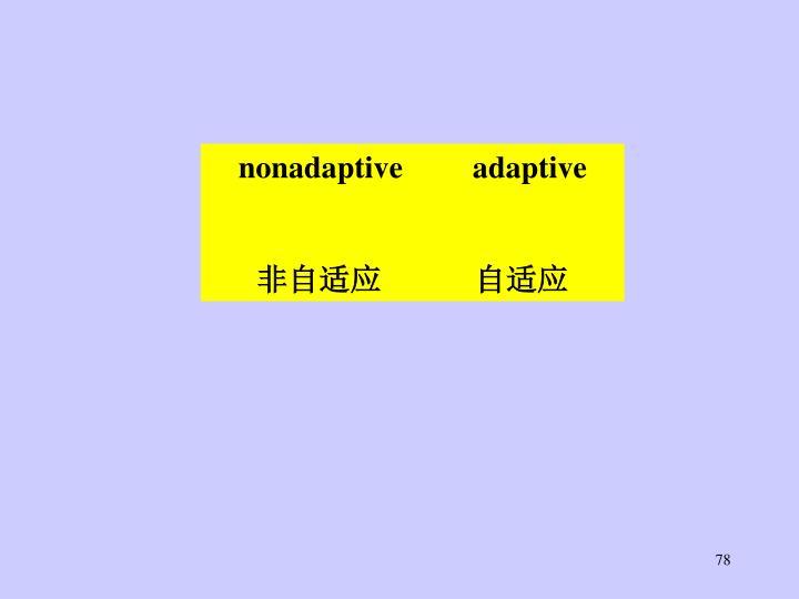 nonadaptive         adaptive